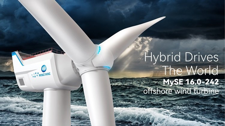 An offshore wind turbine of mammoth size