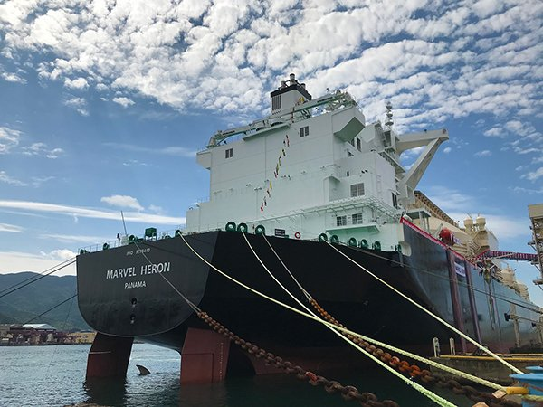 MHI christens LNG carrier for US exports | Engineering360
