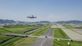 Video: EHang performs unmanned air taxi trials in Japan