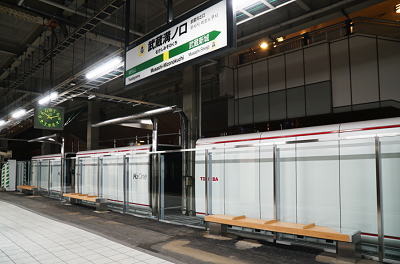Autonomous off-grid hydrogen energy system at a train station in Kawasaki City, Japan.  (Source: Toshiba Corporation)